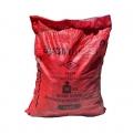 Aydın Kırmızı Ceviz Torba Kömür 20kg
